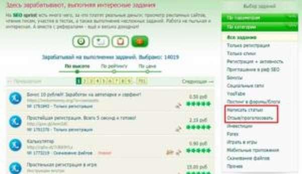 Seosprint заработок в интернете, ответы и отзывы