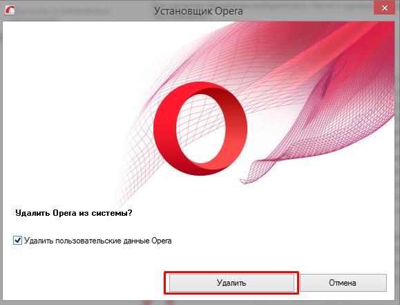 opera unins 2