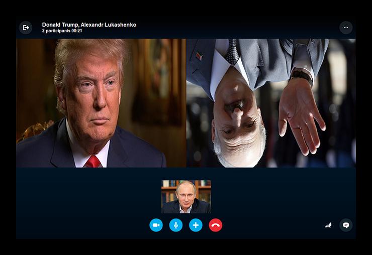 Видеоконференция пользователей с перевернутой камерой в Skype
