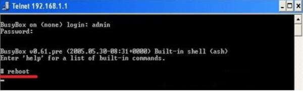 Перезагрузка роутера через Telnet