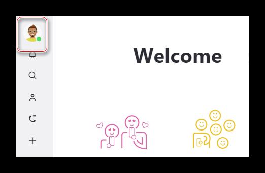 Переход к общему меню настроек Skype