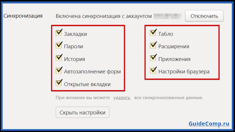 как получить данные яндекс браузера