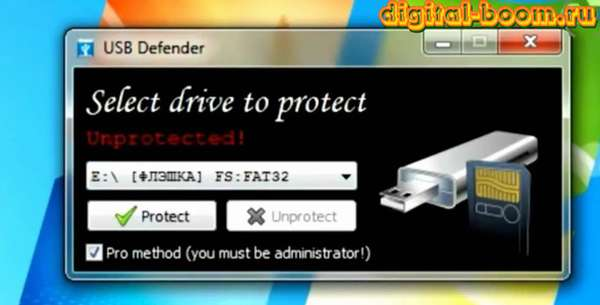 USB Defender