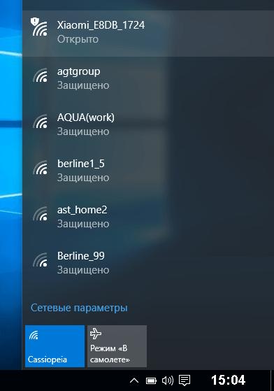 Подключение к сети Xiaomi