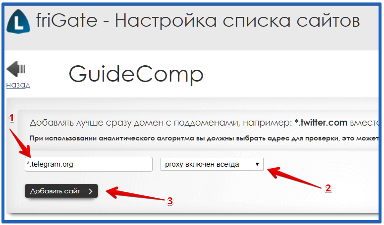 дополнение frigate для яндекс браузера