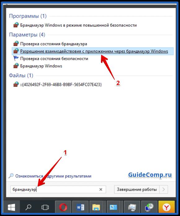 яндекс браузер без спроса обновляется