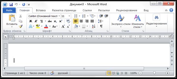 otkrit-docx-v-maiicrosoft-vorde