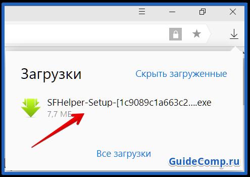 savefrom для яндекс браузера