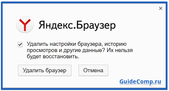 модуль unity web player для яндекс браузера