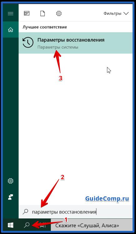 как включить flash плагин в браузере яндекс