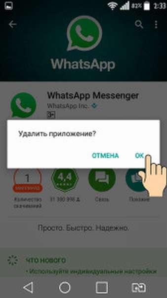 Whatsapp как удалить