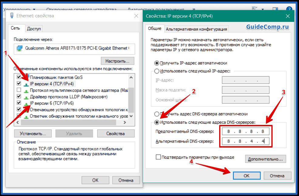 антивирус для яндекс браузера