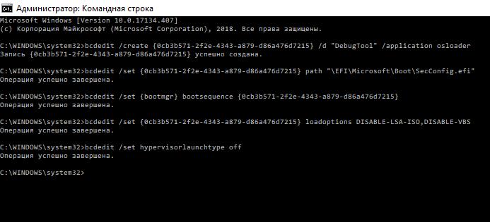 Ошибка vmware player and device/credential guard are not compatible что это и как исправить?