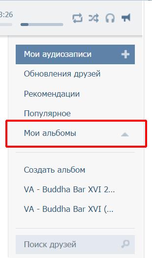 kak-udalit-audioalbom-vk2