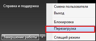 delete 6