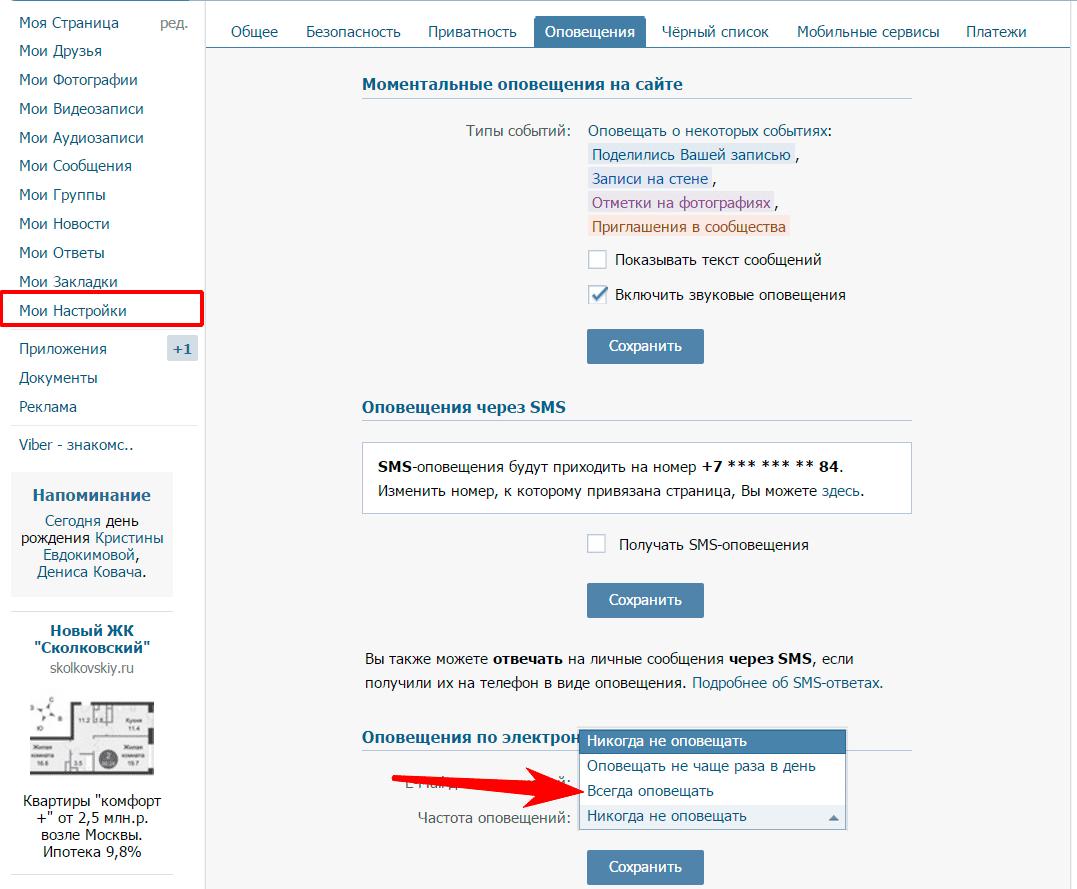 prochitat-udalennei-soobsheniy-vk2
