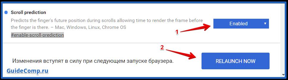 как ускорить закачку в яндекс браузере