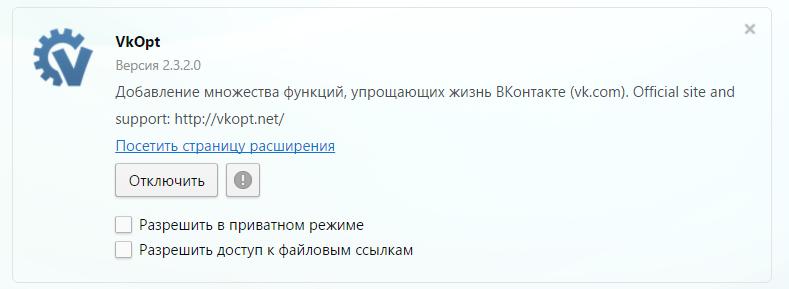 udalit-vse-ausio-vkontakte