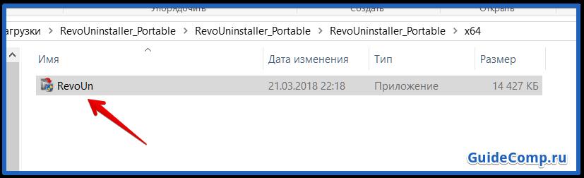 как можно удалить яндекс браузер