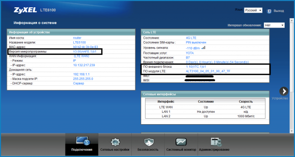 Веб-интерфейс ZyXEL LTE6101