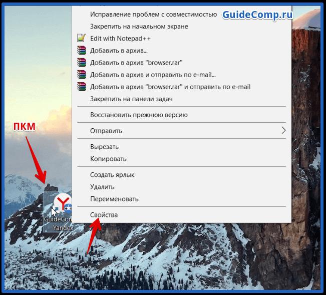 яндекс браузер постоянно обновляется