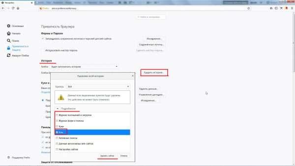 Окно очистки кэша в браузере Mozilla Firefox