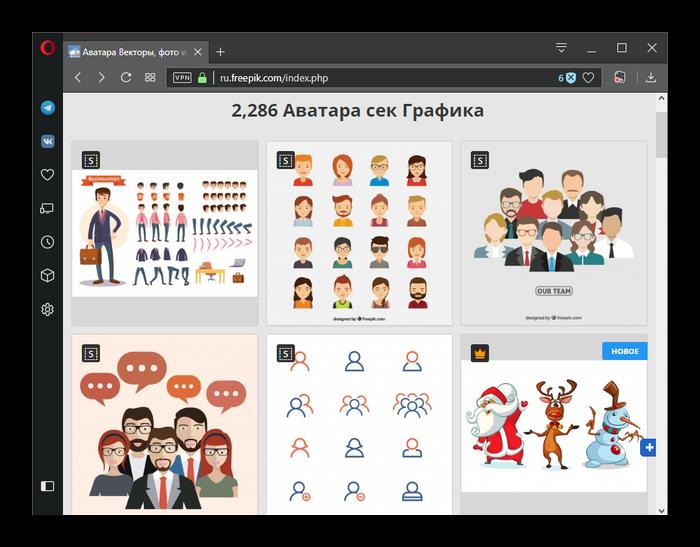 Самый популярный портал с аватарками Freepik