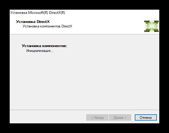 Установка DirectX на ПК