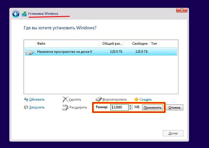 Как разделить жесткий диск на тома в Windows?
