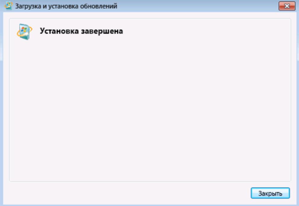 Завершение установки обновления Windows