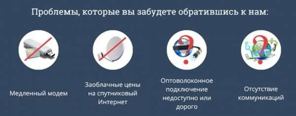 Условия подключения к интернету у дистрибьютора компании «Ростелеком»