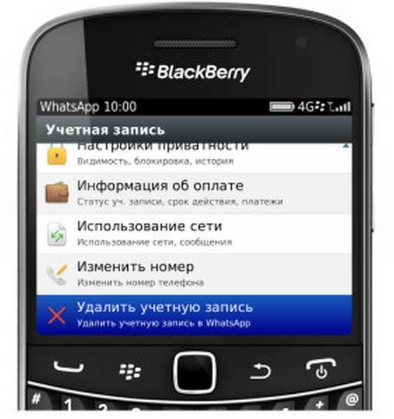 Как удалить Whatsapp Messenger