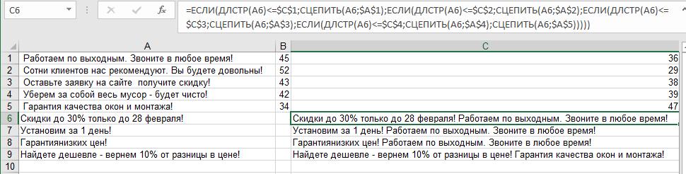 Автоматизация кампаний в Яндекс.Директе