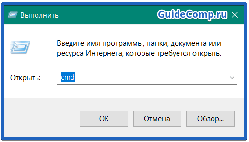 как перезагрузить браузер яндекс на ноутбуке