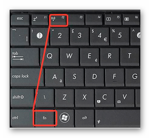 кнопка вай фай ноутбук windows 10