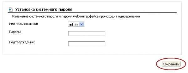 Назначение нового пароля для Admin в DIR-620