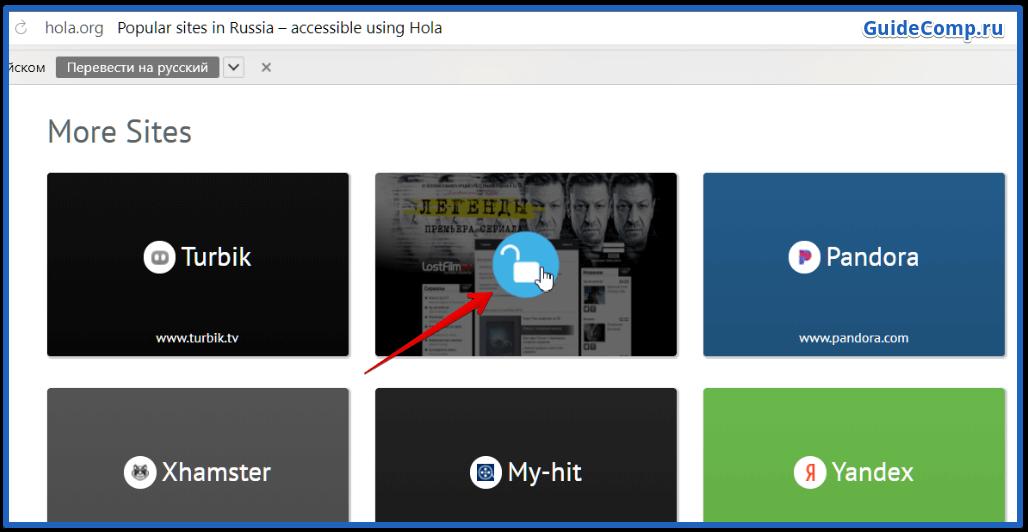 плагин холла для яндекс браузера