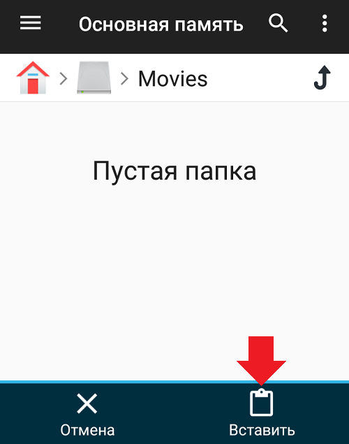 Что такое буфер обмена в телефоне Андроид и где он находится?