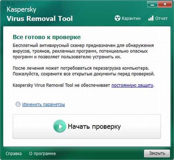 Стартовое окно утилиты Kaspersky Removal Tool