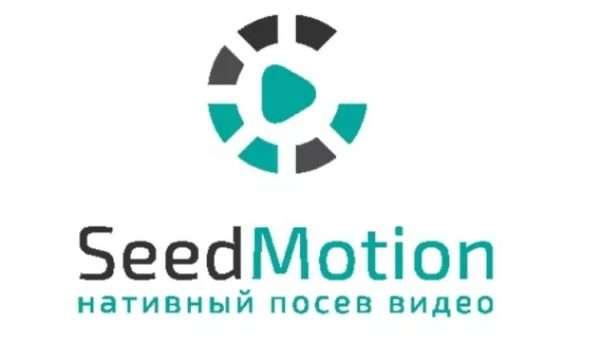 Seedmotion - нативный посев видео