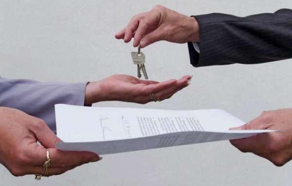 Хороший вариант для тех, кто имеет несколько объектов недвижимости или хотя бы одно