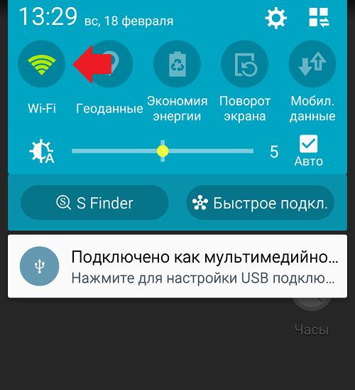 Как установить или изменить время и дату на телефоне Android?