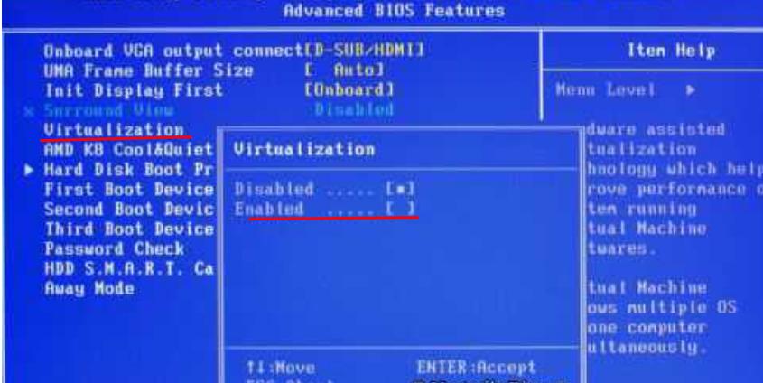 Что такое виртуализация процессора простыми словами и как ее включить?