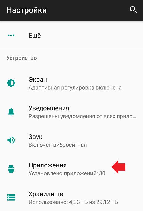 Ошибка при получении данных с сервера RH-01 в Play Market на Android. Как исправить?