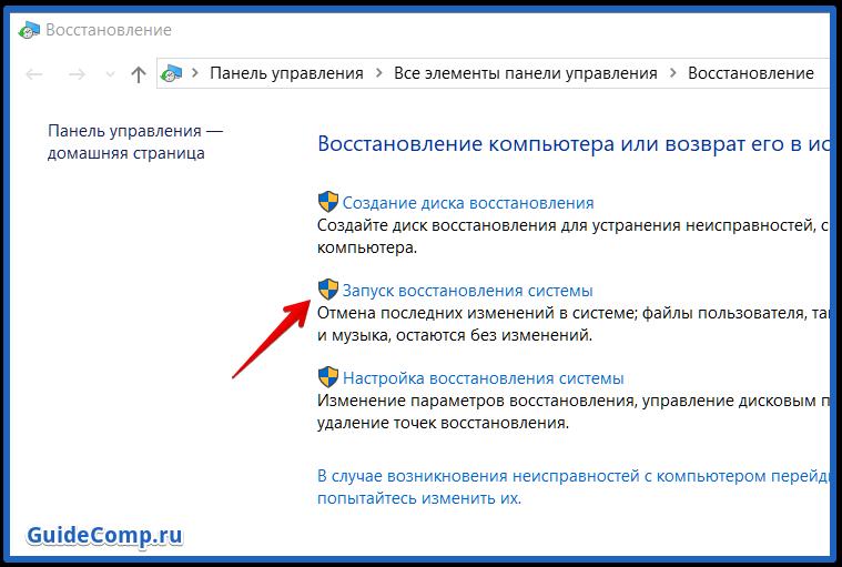 пресечь загрузку в яндекс браузере