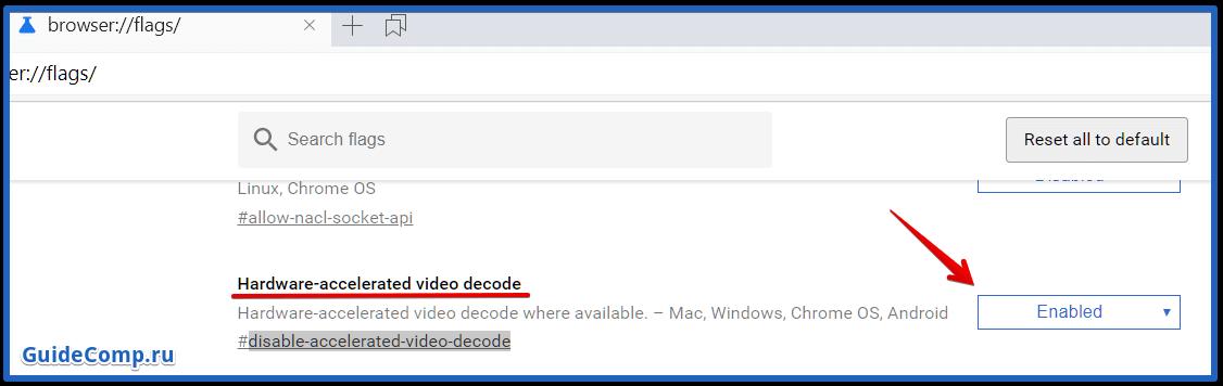 повышение скорости браузера яндекс