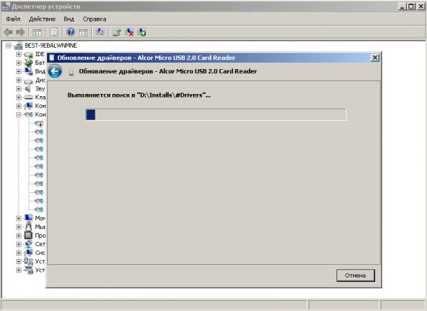 Поиск и обновление проблемного драйвера в Windows