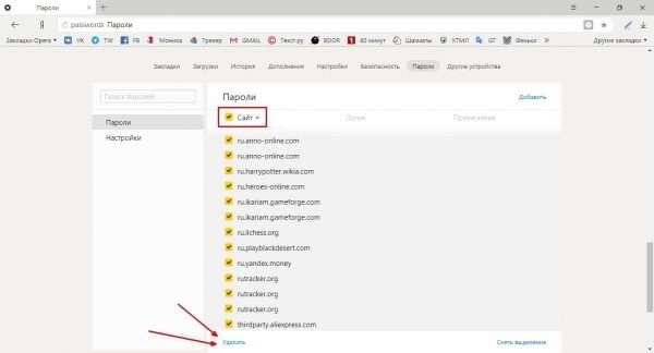 Как удалить все пароли в «Яндекс браузере»