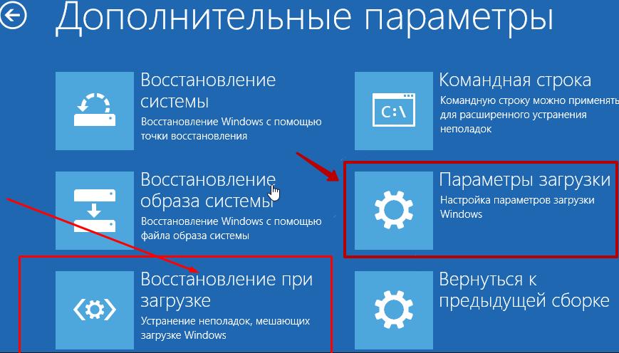 Как восстановить Windows 10 (пошаговая инструкция)