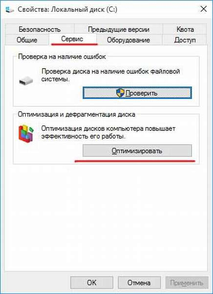 Вход в приложение оптимизации дисков Windows 10